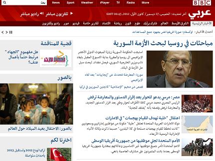 Google: Wir brauchen mehr Webseiten auf Arabisch!