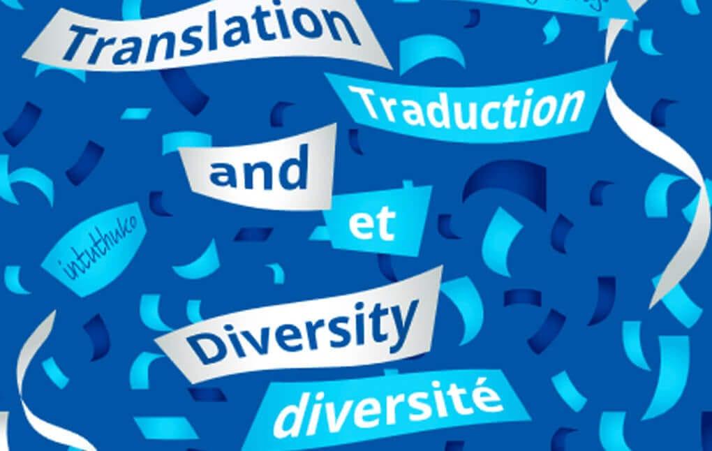 Internationaler Übersetzertag 2017